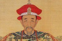 dynastie empereur Kangxi