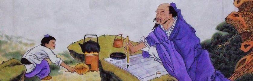 Livre sur le thé, philosophie de Lu Yu