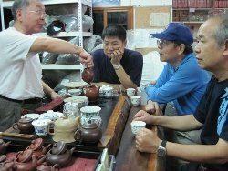 degustation_de_the__baozhong_img_2551-250x188