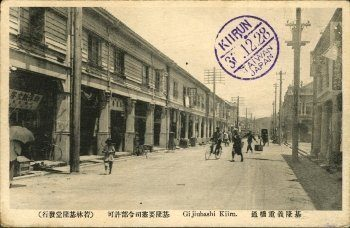 Postcard Keelung