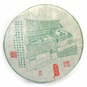puerh sheng yiwu