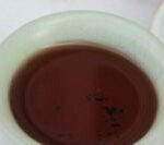 tasse celadon