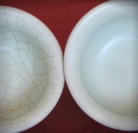 celadon tasse comparaison IMG 7919-200