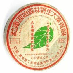 ye sheng mengku 2005