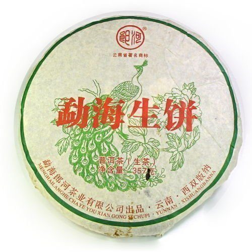 puerh brut yunnan
