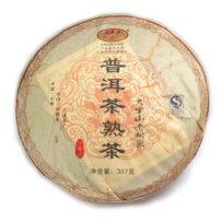galette de puerh, thé compressé du Yunnan