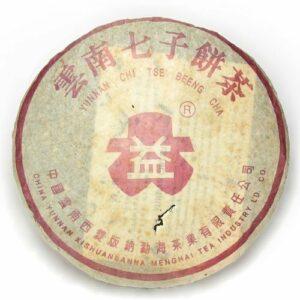 Vieux puerh Yunnan