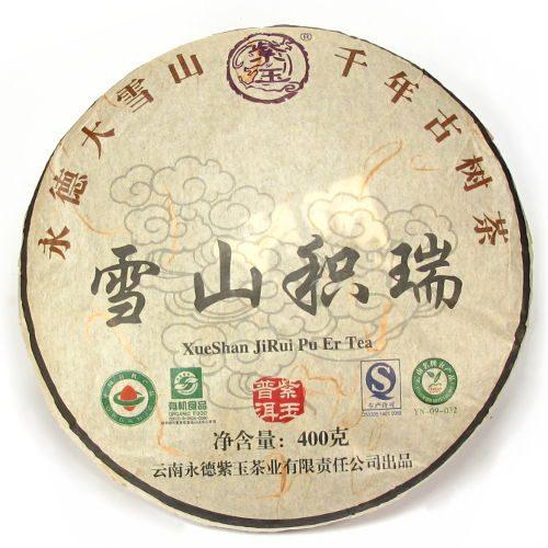 thé violet yunnan