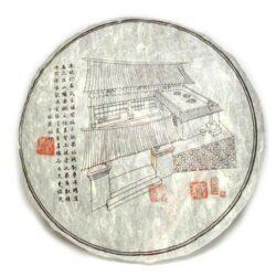 puerh Yiwu pour longue conservation