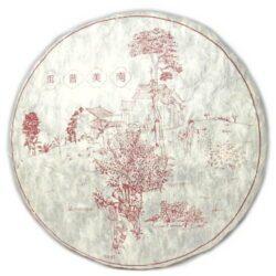galette thé vieux arbres vallée de Nanmei