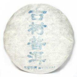 Yong De Shu Cha le puerh du mois