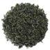 Grand cru thé vert de Chine