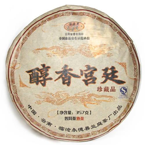 Thé pu-er fermenté en galette, grade fin du Yunnan