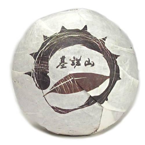 Thé en nid d'oiseau. Puerh du Yunnan produit en 2015