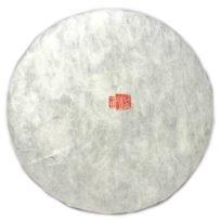 Galette de Yiwu 357g Shen Tai Cha emballage blanc