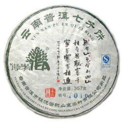 Kucong Shan Zhai Cha Recette 1016