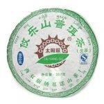 thé pu erh du yunnan en galette, montagnes de jinuoshan