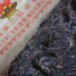 thé pu-erh ancien