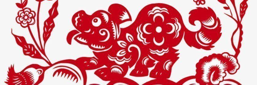 nouvel an chinois année du chien de terre