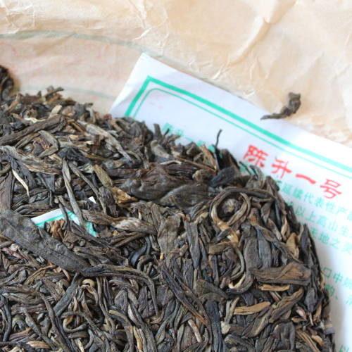 Chen Sheng He pu-erh menghai