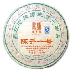 pu-erth Chen Sheng He Yi Hao 2014
