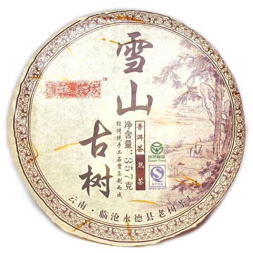 pu'erh fermenté du yunnan en galette