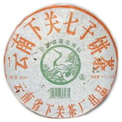 thé pu-erh xiaguan 2005 recette 8633