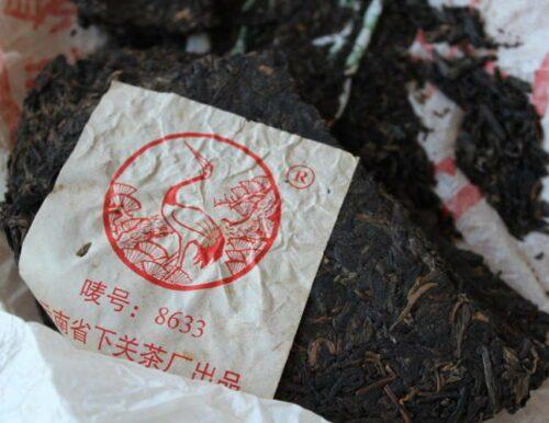 image de thé en galette thé pu er du Yunnan