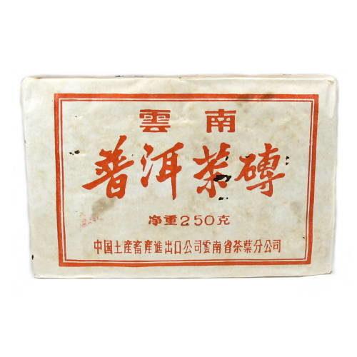 thé en brique 250g pu erh vert
