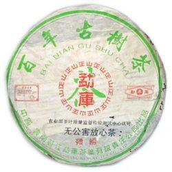 pu'erh en galette 400g vieilli à Taiwan