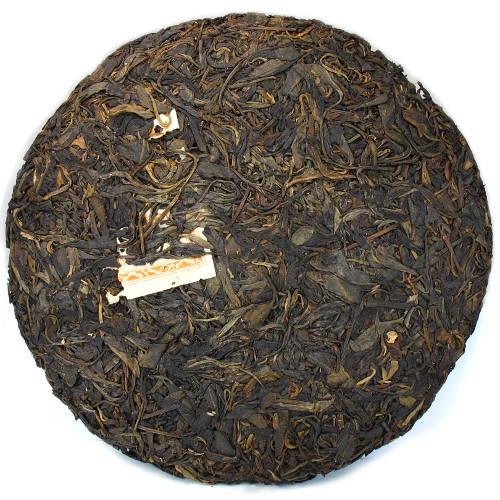 Galette de thé puerh commande taiwanaise 2005