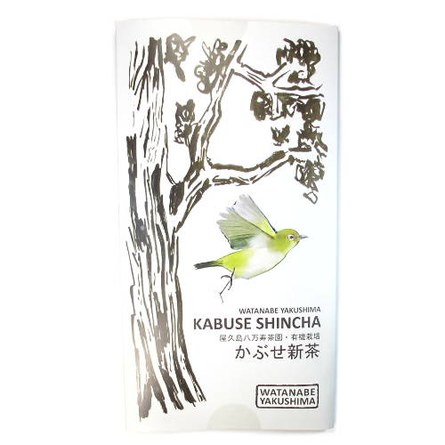 Thé vert japonais shincha Watanabe