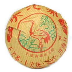 tuocha de thé pu'er vert de la fabrique de Xiaguan dans le Yunnan