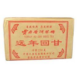 Brique de thé puerh pour export vers le Tibet