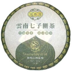 Puerh vert de Thaïlande Fabrique Ming Lee
