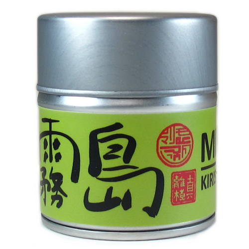 boite matcha 20g de thé vert japonais Kirishima Shutaro Hayashi