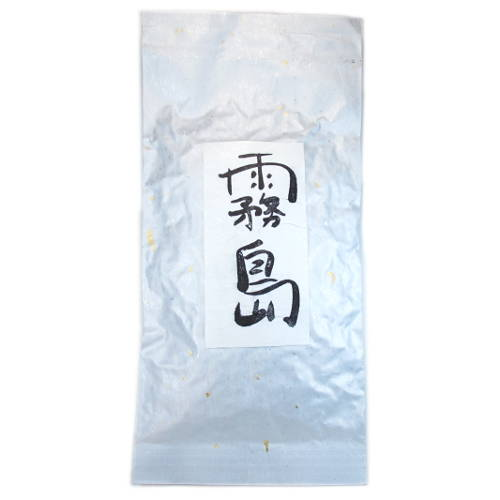 Paquet thé Japon sous-vide Aracha shincha Famille Hayashi