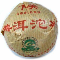 tuocha de puerh fermenté Bing G Xiaguan
